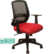 Black Mesh Office Chairs KB-2012-RED | Contoured Red Seat