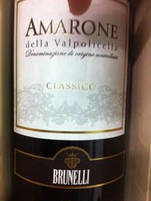 Brunelli Amarone (Toscana Italy)