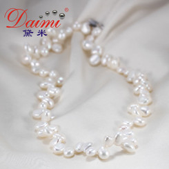 """DAIMI 18"""" Freshwater Cultured Baroque Pearl Necklace w/ Sterling Siver Clasp"""