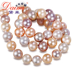 """DAIMI 18"""" Freshwater Cultured AAA Pearl Necklace w/ Sterling Siver Clasp 7mm-8mm Pearls"""