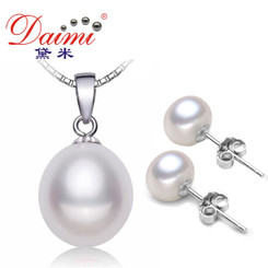 "DAIMI Cultured Pearl Necklace & Earring Set in Sterling Silver 18"" Chain"