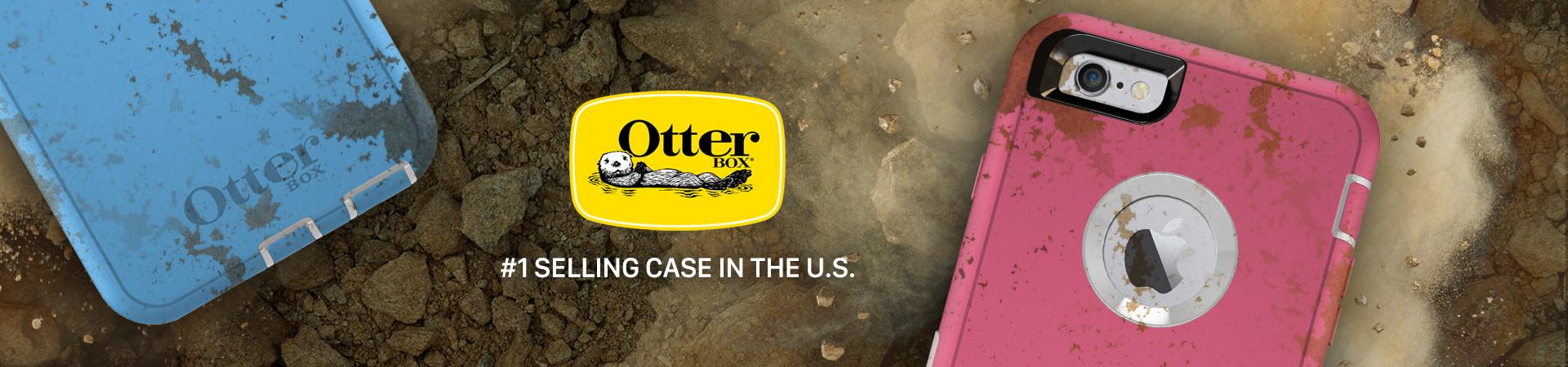 otter-box-commuter-banner-pic1.jpg