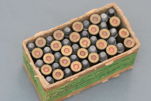UMC 32 Ideal Central Fire Ammunition in Box With No Top