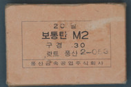 20 Cartridges Ball M2 Caliber .30 by Poong San Metals Co. Ltd, Korean Side