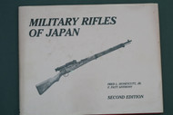 Military Rifles of Japan  Book by Fred L. Honeycutt, Jr & F. Patt Anthony