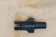 US 1903 Rifle Bolt Sleeve, Blued Top View