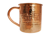 Engraved Hammered Copper Mug Custom