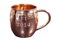 Engraved Hammered Copper Barrel Mug