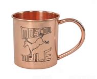 Moscow Mule Copper Mug with Retro Logo
