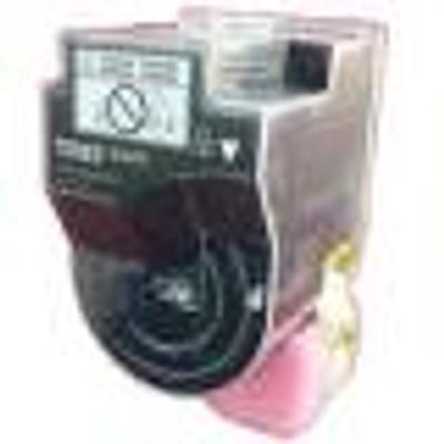 Yellow Toner for Kyocera Mita C2230 Laser Printer