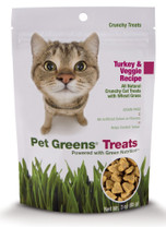 Bell Rock Growers Pet Greens Crunchy Cat Treat Turkey and Veggie 3oz