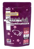 Hikari SakiHikari Fancy Goldfish 7oz