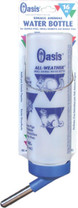 Oasis All-Weather Guinea Pig Water Bottle 16oz