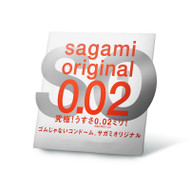 Sagami Original Tighter Fitting 002 Condoms (2)