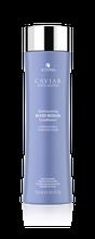 Caviar Restructuring Bond Repair Conditioner 8.5oz
