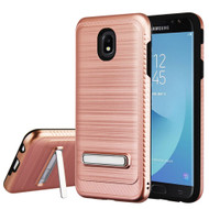 Brushed Multi-Layer Hybrid Armor Case with Kickstand for Samsung Galaxy J7 (2018) - Rose Gold