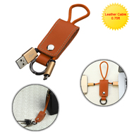 Portable Leather Micro USB Data Sync and Charging Cable with Key Chain - Beige