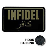 Black and desert tan PVC Infidel morale patch