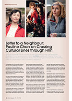 Letter to a Neighbour: Pauline Chan on Crossing Cultural Lines through Film