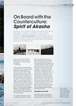 On Board with the Counterculture: <em>Spirit of Akasha</em>