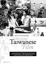 After the New Wave: Recent Taiwanese Film