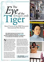The Eye of the (Dragon and) Tiger: Asian Cinema at the 2008 Vancouver International Film Festival