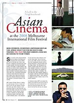 A Lull in the Neighbourhood: Asian Cinema at the 2008 Melbourne International Film Festival