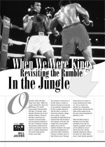 <i>When We Were Kings</i>: Revisiting the Rumble in the Jungle