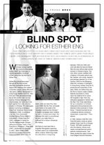 Blind Spot: Looking for Esther Eng