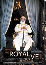 Beyond the Royal Veil