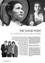 The Good Fight: An Interview with Zheng Peipei