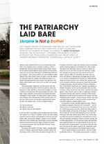 The Patriarchy Laid Bare: <em>Ukraine Is Not a Brothel</em>
