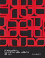 Making of Us: Rusden Drama, Media and Dance 1966
