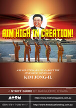 Aim High in Creation! (ATOM study guide)