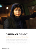 Cinema of Dissent: Taxi, Tales and the Troubles of Modern Iran