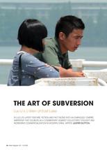 The Art of Subversion: Luo Li's Li Wen at East Lake