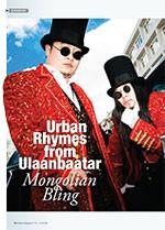 Urban Rhymes from Ulaanbaatar: <em>Mongolian Bling</em>
