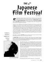 The 4th Japanese Film Festival