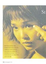 Singaporean Cinema Renaissance: A Brief Report