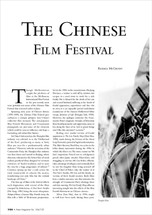 The Chinese Film Festival