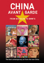 China Avant Garde: From Bicycles to BMW