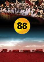 88 - (3-Day Rental)