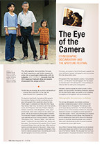 The Eye of the Camera: Ethnographic Documentary and the Aperture Festival
