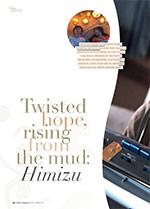 Twisted Hope, Rising from the Mud: <i>Himizu</i>