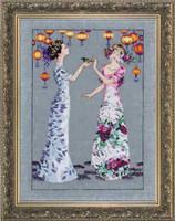 Garden Party Kit Cross Stitch Chart Fabric Beads Braid Silk Floss Mirabilia MD140