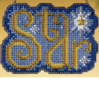 Star Bead Cross Stitch Ornament Kit Mill Hill 2009 Winter Greetings