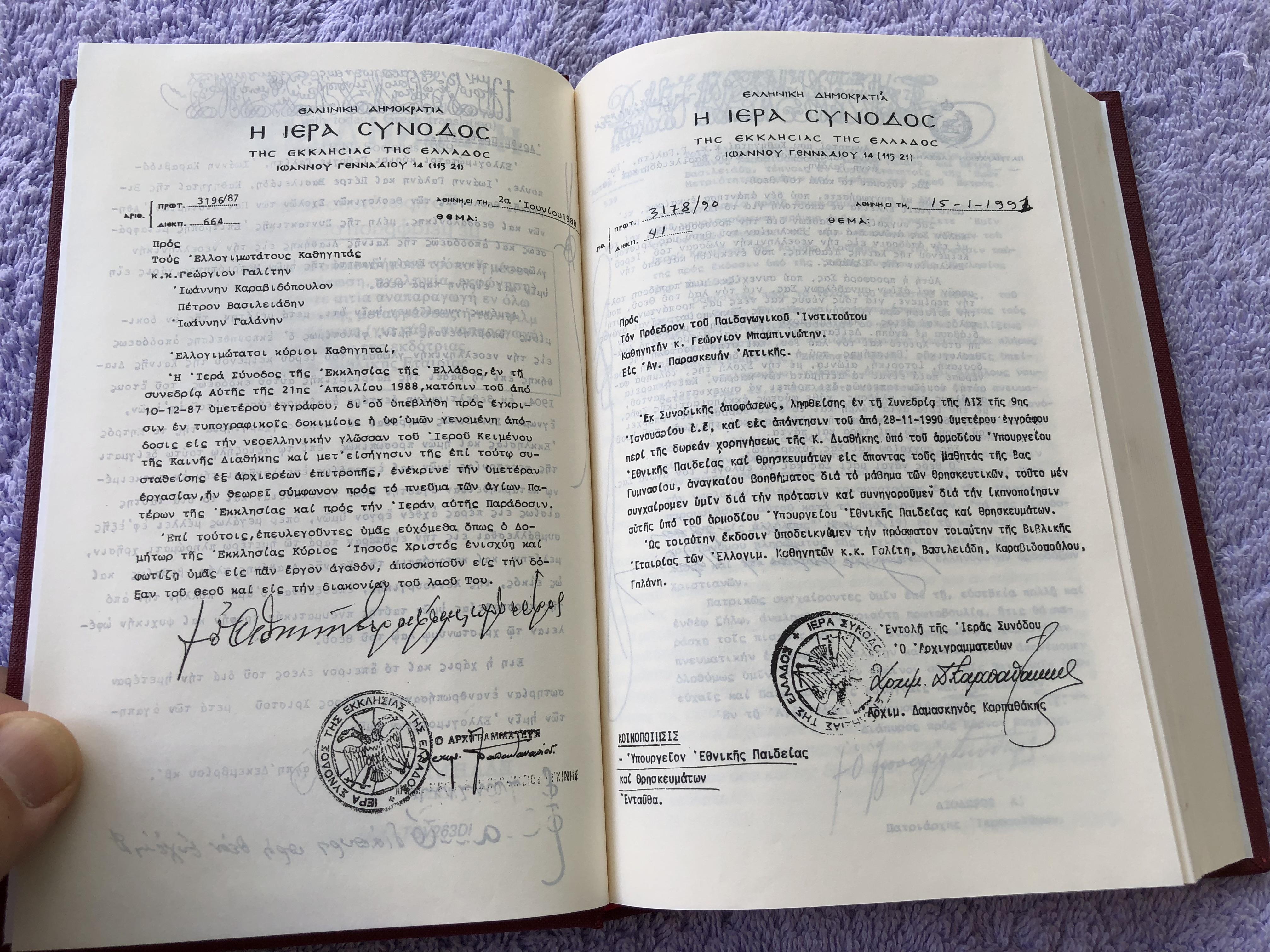 img-1806.jpg