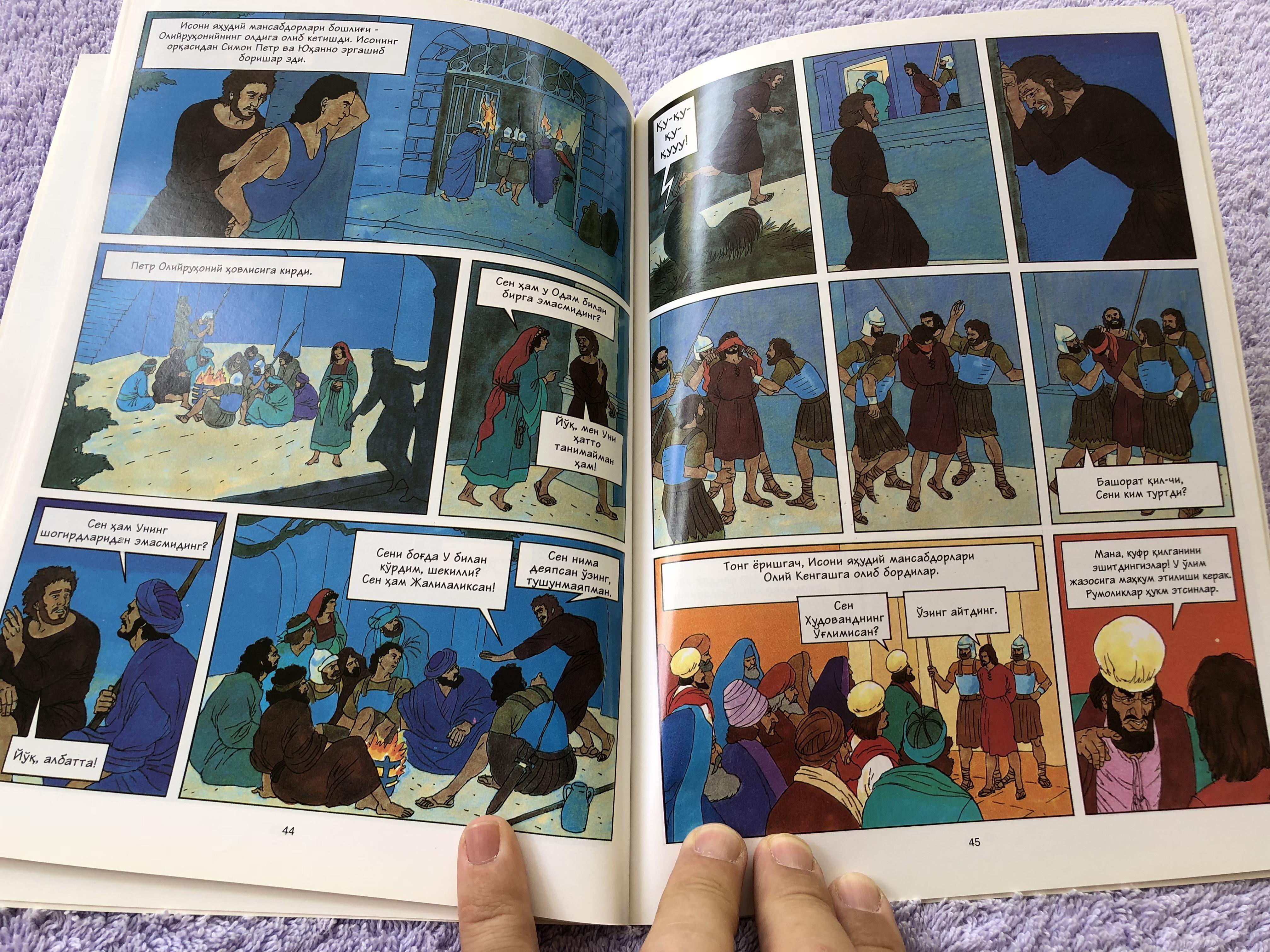 iso-mashi-uzbek-comic-strip-bible-10-.jpg
