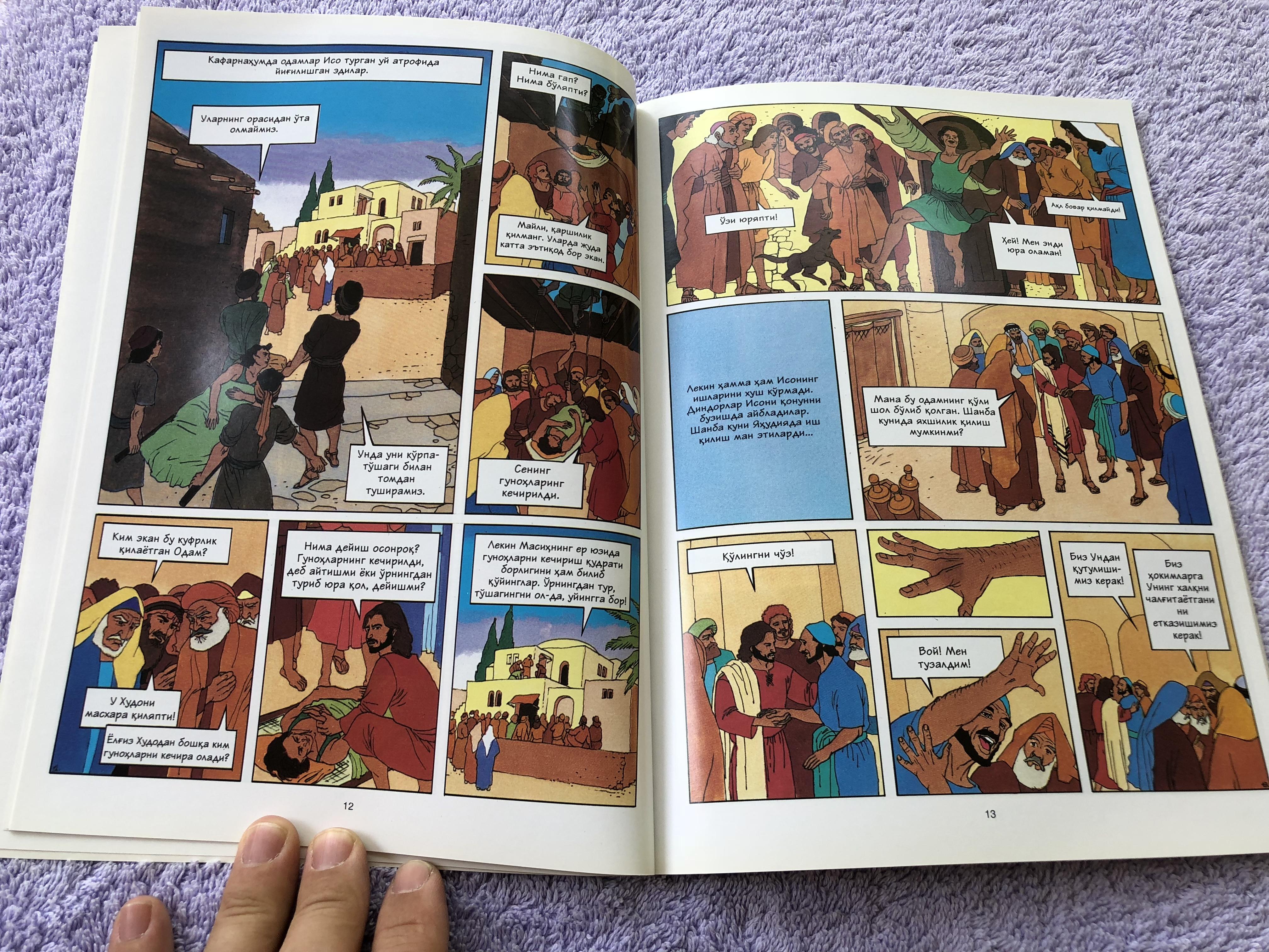 iso-mashi-uzbek-comic-strip-bible-5-.jpg