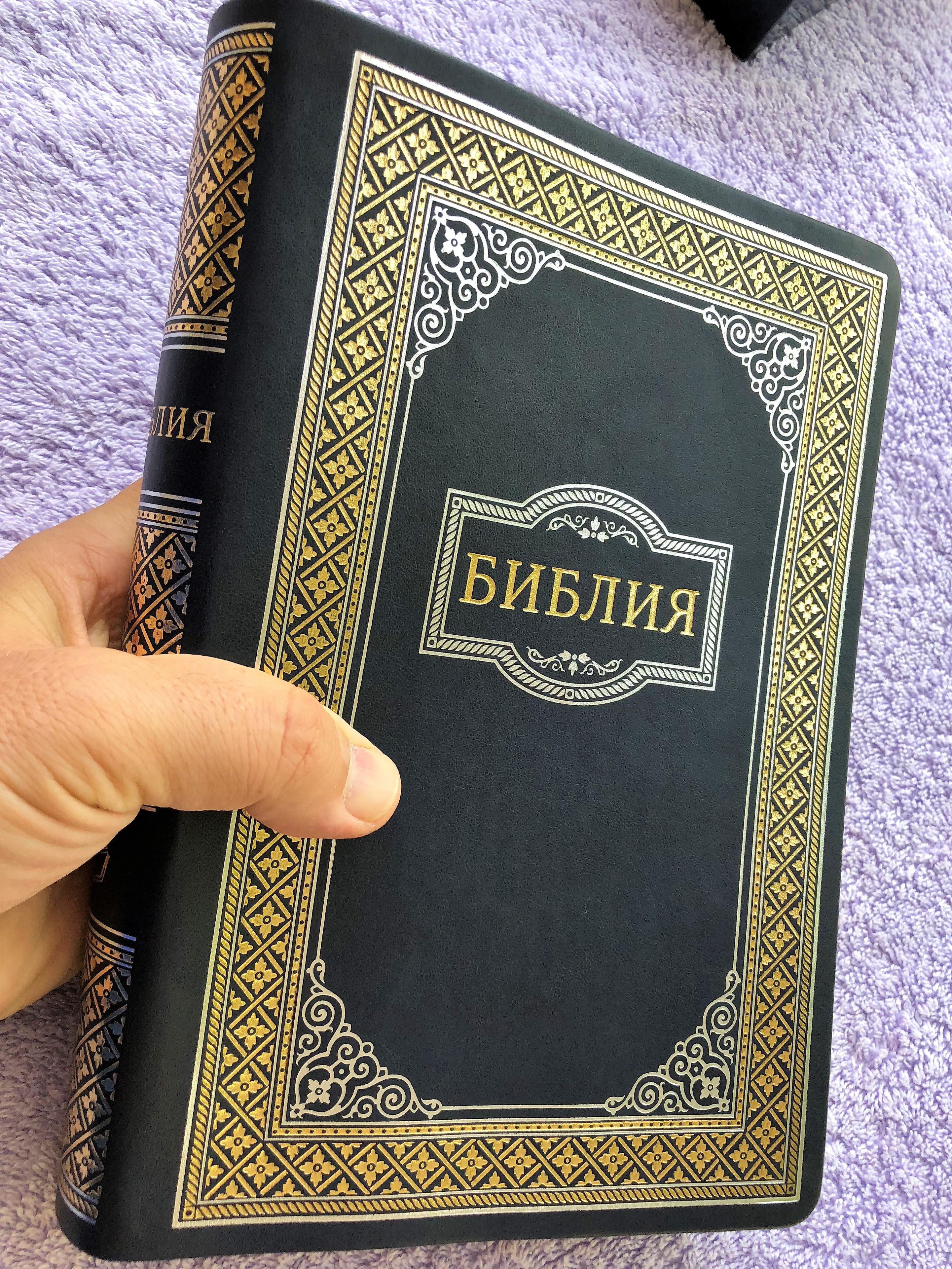 russian-bible-artistic-beautiful-cover-21-.jpg